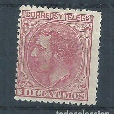 Sellos: R22.B3/ ESPAÑA EDIFIL 202 MH*, 1879, CATALOGO 16,50€. Lote 101201019