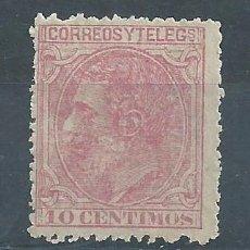 Sellos: R22.B4/ ESPAÑA EDIFIL 202, MH*, 1879, CATALOGO 16,50€. Lote 101201095