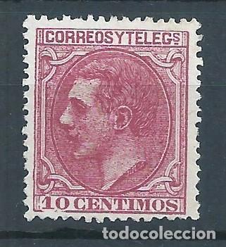R25/ ESPAÑA EDIFIL 202, MH*, ALFONSO XII, 1879, CATALGO 16,50€ (Sellos - España - Otros Clásicos de 1.850 a 1.885 - Nuevos)
