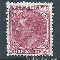 Sellos: R25/ ESPAÑA EDIFIL 202, MH*, ALFONSO XII, 1879, CATALGO 16,50€. Lote 101772439