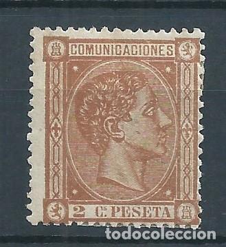 R25/ ESPAÑA EDIFIL 162, MH*, 1875, ALFONSO XII, CATALOGO 29,00€ (Sellos - España - Otros Clásicos de 1.850 a 1.885 - Nuevos)