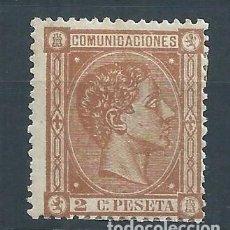 Sellos: R25/ ESPAÑA EDIFIL 162, MH*, 1875, ALFONSO XII, CATALOGO 29,00€. Lote 101773075