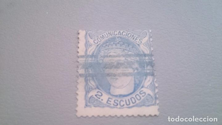 1870 - GOBIERNO PROVISIONAL - EDIFIL 112 - ( BARRADO) - EFIGIE ALEGORIA DE ESPAÑA. (Sellos - España - Otros Clásicos de 1.850 a 1.885 - Nuevos)