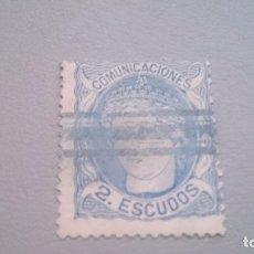 Sellos: 1870 - GOBIERNO PROVISIONAL - EDIFIL 112 - ( BARRADO) - EFIGIE ALEGORIA DE ESPAÑA.. Lote 102519879