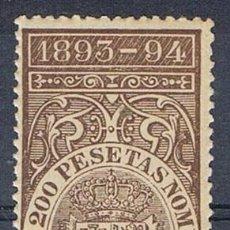Selos: 0131. SELLO FISCAL 10 CTS 1893-94. PARA 200 PTS NOMINALES ** . Lote 103215715