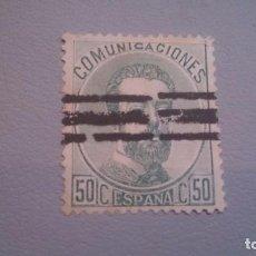 Sellos: 1872 - AMADEO I - EDIFIL 126 -MNG - BARRADO - CENTRADO - CORONA REAL,CIFRAS Y AMADEO I.. Lote 103422343