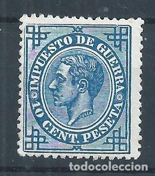 R43.G15/ ESPAÑA EDIFIL 184, MNH **, 1876, ALFONSO XII, CATALOGO 7,25€ (Sellos - España - Otros Clásicos de 1.850 a 1.885 - Nuevos)
