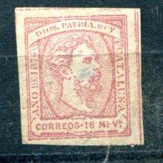 Sellos: EDIFIL 157. 16 MARAVEDIES CARLOS VII AÑO 1874. NUEVO SIN GOMA Y ADELGAZADO.. Lote 104100923