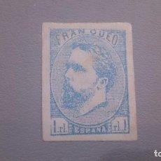 Sellos: 1873 - CARLOS VII - EDIFIL 156 F - MH* - NUEVO CON GOMA Y FIJASELLOS.. Lote 105313827