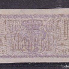 Sellos: AA13-FISCALES MUNICIPALES MADRID 1.50 PTAS NUEVO (*) SIN GOMA. Lote 105655931