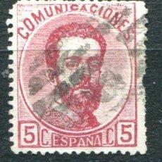 Sellos: EDIFIL 118. 5 CENT DE PESETA, AMADEO I, AÑO 1872. USADO, FALTA UN DIENTE EN EL LADO DERECHO.. Lote 105691739