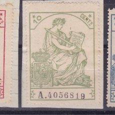 Sellos: AA25-FISCALES PÓLIZAS 3 VALORES . Lote 105765671