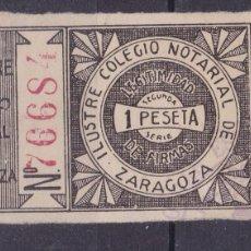 Sellos: CL2-29-FISCALES LEGITIMIDAD DE FRIMAS 1 PTA COLEGIO NOTARIAL ZARAGOZA. Lote 105936923