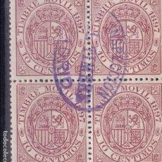 Sellos: DD24-FISCALES CLASICOS MOVILES 1897. BLOQUE DE 4. INSPECCION DEL TIMBRE MADRID** SIN FIJASELLOS. Lote 105949875