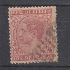 Sellos: ESPAÑA 188 USADA, VARIEDAD DEFECTO DE PLANCHA EN LA CARA (OJO). Lote 108019284