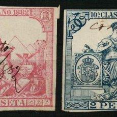 Sellos: FISCALES 2 PÓLIZAS DE 1882. Lote 108324563