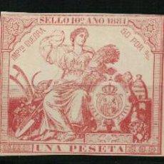 Sellos: FISCALES 3 PÓLIZAS DE 1881. Lote 108324811