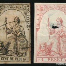 Sellos: FISCALES 2 PÓLIZAS DE 1873. Lote 108325883