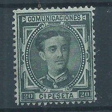 Sellos: R26/ ESPAÑA EDIFIL 176, MH*, 1876, ALFONSO XII, CATALOGO 30,00€, MAGNIFICO. Lote 109005267