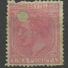 Sellos: ESPAÑA - SELLO USADO TALADRADO. Lote 109180323