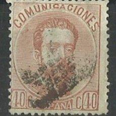 Sellos: ESPAÑA - SELLO USADO. Lote 109180523