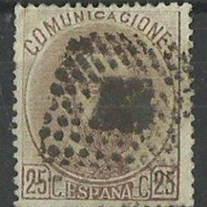 Sellos: ESPAÑA - SELLO USADO. Lote 109180635