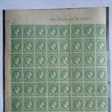 Sellos: EDIFIL 160 - CARLOS VII (1875) - BLOQUE DE 64. Lote 110107855