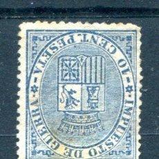 Sellos: EDIFIL 142. 10 CTS ESCUDO, AÑO 1874, NUEVOS SIN GOMA, MUY BIEN CENTRADO. Lote 110657867