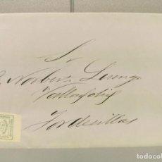 Sellos: CARTA EDIFIL Nº 130C. DE SANTANDER A TORDESILLAS. 01/06/1875.. Lote 111076207