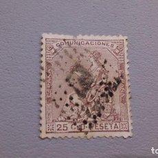 Sellos: 1873 - I REPUBLICA - EDIFIL 135 - MUY BIEN CENTRADO - CORONA REAL Y LEGORIA DE ESPAÑA.. Lote 111640219