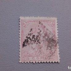 Sellos: 1873 - I REPUBLICA - EDIFIL 132 - MUY BIEN CENTRADO - CORONA MURAL Y ALEGORIA DE ESPAÑA.. Lote 111640935