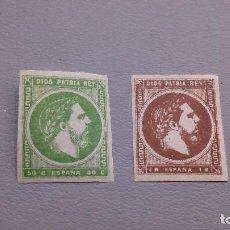Sellos: 1875 - CARLOS VII - EDIFIL 160/161 - SERIE COMPLETA - MH* - NUEVOS - MARQUILLADOS - LUJO.. Lote 112319919