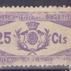 Sellos: ZZ30- GUERRA CIVIL EVACUACION MADRID 25 CTS. Lote 114381239