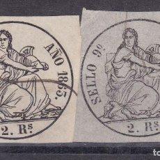 Sellos: ZZ22- FISCALES CLÁSICOS PÓLIZAS 1863. 2 REALES. VARIEDAD PAPEL BLANCO / PAPEL AZUL MUY FINO. Lote 114849275