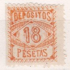 Sellos: CC15-FISCALES LOCÁLES DEPÓSITOS 18 PTAS * CON FIJASELLOS . Lote 116128735