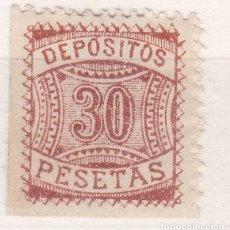 Sellos: CC15-FISCALES LOCÁLES DEPÓSITOS 30 PTAS * CON FIJASELLOS . Lote 116128791
