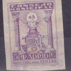 Sellos: CC15-FISCALES CONSEJO MUNICIPAL MADRID . ARBITRIO VENTAS 5 CTS . Lote 116129203