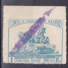 Sellos: CC15-FISCALES CONSEJO MUNICIPAL MADRID . ARBITRIO VENTAS 1 PTA . Lote 116129247