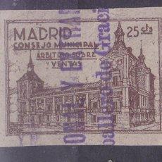 Sellos: CC15-FISCALES CONSEJO MUNICIPAL MADRID . ARBITRIO VENTAS 25 CTS PAPEL GRIS. SIN DENTAR. Lote 116129415
