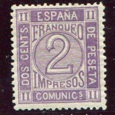 Sellos: EDIFIL 116 A. 2 CTS CIFRAS, AÑO 1872, COLOR VIOLETA. VER DESCRIPCIÓN.. Lote 116650811