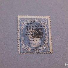Sellos: ESPAÑA - 1870 - EDIFIL 107 - LUJO - VARIEDAD - CALCADO AL DORSO - COLOR INTENSO.. Lote 117385171