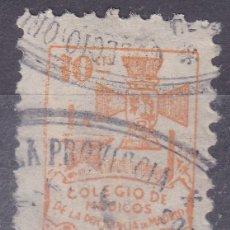 Sellos: CL8-8- PARAFISCALES COLEGIO MÉDICOS PROVINCIA MADRID 10 CTS . Lote 117834847