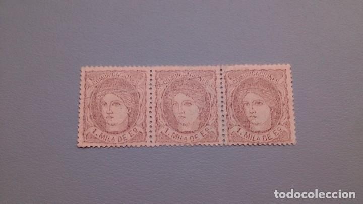 ESPAÑA - 1870 - EDIFIL 102 - MNH** - NUEVOS - TIRA DE 3 - VALOR CATALOGO +45€. (Sellos - España - Otros Clásicos de 1.850 a 1.885 - Nuevos)