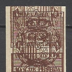 Sellos: 6101- SELLOS FISCAL,FISCALES,PRUEBA ,MACULATURA,1887.SPAIN REVENUE,ESSAY,PROOF.RARE.UNICO PARA VENTA. Lote 119108539