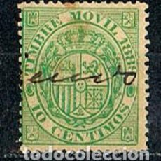 Sellos: FILATELIA FISCAL, TIMBRE MOVIL 1889, 10 CENTIMOS VERDE, USADO. Lote 120120563