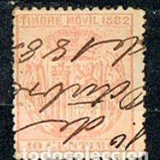 Sellos: FILATELIA FISCAL, TIMBRE MOVIL AÑO 1882, 10 CENTIMOS MARRON, USADO. Lote 120120723