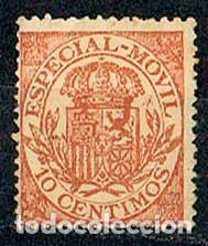 FILATELIA FISCAL, ESPECIAL MOVIL, ESCUDO, 10 CENTIMOS MARRON, USADO (Sellos - España - Otros Clásicos de 1.850 a 1.885 - Nuevos)