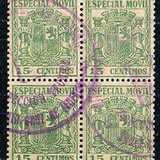 Sellos: FILATELIA FISCAL, ESPECIAL MOVIL 1881, 15 CENT. VERDE BLOQUE 4, USADO, MATASELLO SANTA CRUZ TENERIFE. Lote 120121603