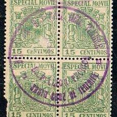 Sellos: FILATELIA FISCAL, ESPECIAL MOVIL 1881, 15 CENT. VERDE BLOQUE 4, USADO, MATASELLO SANTA CRUZ TENERIFE. Lote 120121707