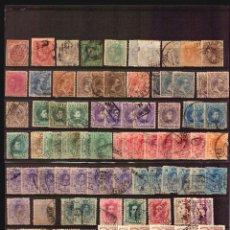 Sellos: LOTE DE SELLOS CLASICOS Y HASTA 1940 USADOS SOLO CON CENTRADOS DE LUJO BUENA SELECCION VEA 96 SELLOS. Lote 120154567